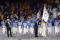 (L-R) Eduardo Paes, Thomas Bach  Yuriko Koike, AUGUST 21, 2016 : Closing Ceremony at Maracana during the Rio 2016 Olympic Games in Rio de Janeiro, Brazil. (Photo by Yusuke Nakanishi/AFLO SPORT)