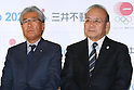 (L-R) Tsunekazu Takeda, Mitsunori Torihara, OCTOBER 9, 2015 : Mitsui Fudosan a Japanese property developer and Gold Partner for the Tokyo 2020 Olympic Games holds a special event in Nihonbashi, downtown Tokyo, Japan on October 9, 2015. (Photo by Sho Tamura/AFLO SPORT)