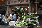 Hong Kong. I mercati di cibo della città. Accomunati dal fatto che anche qui com in tutta la Cina il cibo è preferibile comprarlo vivo.