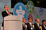 June 14th, 2012: Tokyo, Japan - The president of Japan Toy Association, Takeo Takasu gives a speech during the open ceremony of International Tokyo Toy Show 2012 at Tokyo Big Sight in Tokyo, Japan. This event lasts from June 14th to 17th.  (Photo by Yumeto Yamazaki/AFLO)