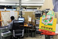 INDIA Maharashtra, Bombay, Monsanto headoffice India in Mumbai, distribution of patented and gene modified seeds and pesticides in India, advertisement for Glyphosate Herbicide Round-up / INDIEN Maharashtra, Monsanto Zentrale in Mumbai , Vertrieb von gentechnisch veraendertem und patentiertem Saatgut Herbiziden wie round-up Glyphosat und Pestiziden auf dem indischen Agrarmarkt
