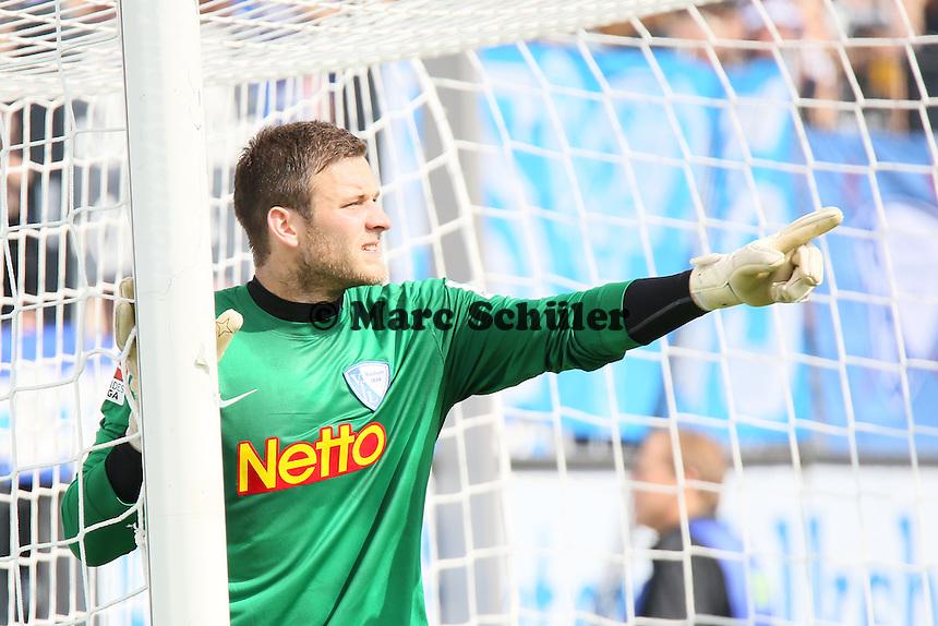 Michael Esser (Bochum) - FSV Frankfurt vs. VfL Bochum, Frankfurter Volksbank Stadion