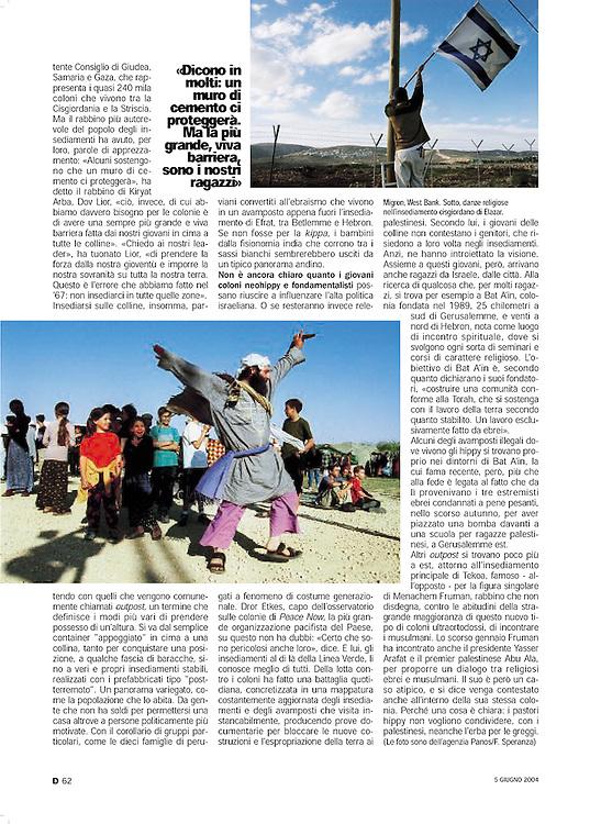 D la Repubblica delle donne, Italy - June 5, 2004