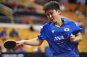 Table Tennis: 2019 ITTF World Tour Platinum China Open