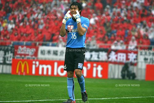 Takuto Hayashi (Vegalta), NOVEMBER 19, 2011 - Football / Soccer : 2011 J.League Division 1 match between Urawa Red Diamonds 0-0 Vegalta Sendai at Saitama Stadium 2002 in Saitama, Japan. (Photo by AFLO)