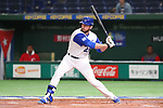 Ike Davis (ISR), <br /> MARCH 12, 2017 - WBC : <br /> 2017 World Baseball Classic <br /> Second Round Pool E Game <br /> between Cuba 1-4 Israel <br /> at Tokyo Dome in Tokyo, Japan. <br /> (Photo by YUTAKA/AFLO SPORT)