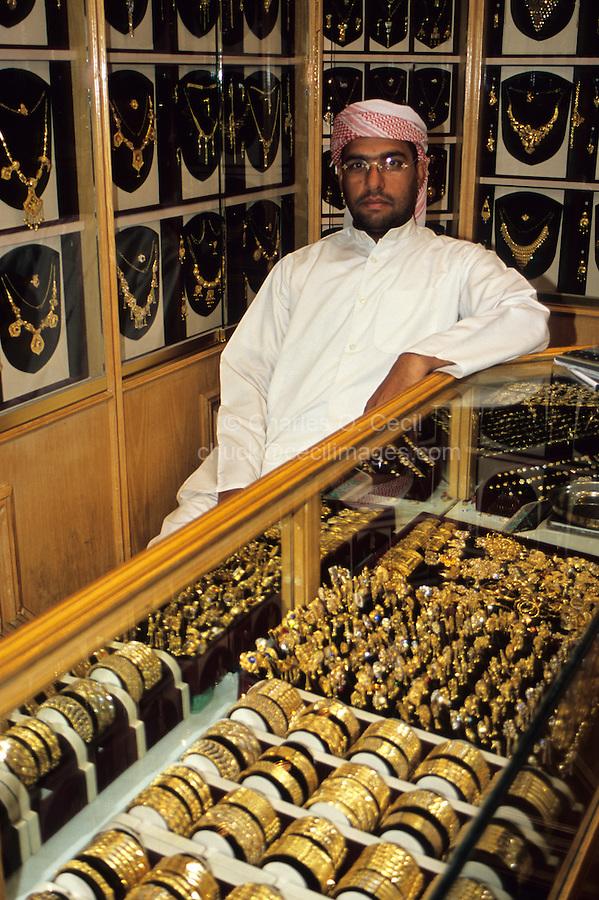 Mutrah, Oman.  Gold vendor.