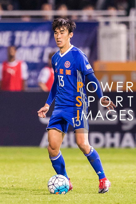 Tse Man Wing of Eastern SC (HKG) in action during the AFC Champions League 2017 Group G match between Eastern SC (HKG) and Kawasaki Frontale (JPN) at the Mongkok Stadium on 01 March 2017 in Hong Kong, China. Photo by Chris Wong / Power Sport Images