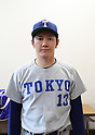 Kazushi Ito (),<br /> APRIL 15, 2017 - Baseball :<br /> Kazushi Ito of Tokyo University poses after the Tokyo Big 6 Baseball Fresh League Spring game between Tokyo University 4-15 Keio University at Jingu Stadium in Tokyo, Japan. (Photo by BFP/AFLO)