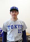 Kazushi Ito (),<br /> APRIL 15, 2017 - Baseball :<br /> Kazushi Ito of Tokyo University poses after the Tokyo Big 6 Baseball Fresh League Spring game between Tokyo University 4-15 Keio University at Jingu Stadium in Tokyo, Japan. (Photo by BFP/AFLO)