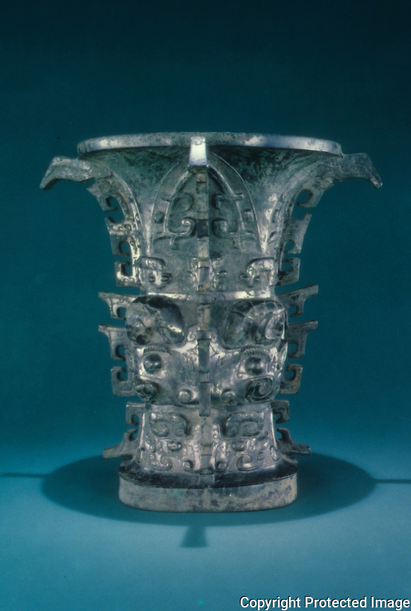 "China:  Wine vessel (zun), Western Zhou dynasty, late 11th C. B.C.  15 1/4"" bronze. Shaanxi Provincial Museum.  The Great Bronze Age of China--exhibition."
