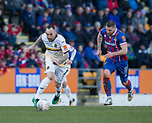 24th March 2018, McDiarmid Park, Perth, Scotland; Scottish Football Challenge Cup Final, Dumbarton versus Inverness Caledonian Thistle; Mark Stewart of Dumbarton races past Iain Vigurs of Inverness Caledonian Thistle