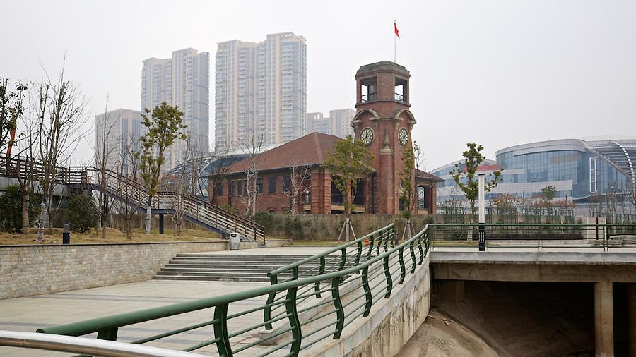 The Wuhu Custom House From The Bund.