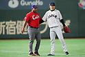 (L to R) <br /> Alfredo Despaigne (CUB), <br /> Seiichi Uchikawa (JPN), <br /> MARCH 14, 2017 - WBC : <br /> 2017 World Baseball Classic <br /> Second Round Pool E Game <br /> between Japan 8-5 Cuba <br /> at Tokyo Dome in Tokyo, Japan. <br /> (Photo by YUTAKA/AFLO SPORT)