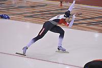 SPEED SKATING: SALT LAKE CITY: 21-11-2015, Utah Olympic Oval, ISU World Cup, 500m Ladies, Karolina Erbanová (CZE), ©foto Martin de Jong