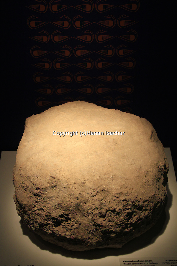 A 10th century BC column base from a temple, Tel Zafit, site of biblical Gath, on display at the Corinne Maman Museum of Philistine Culture in Ashdod