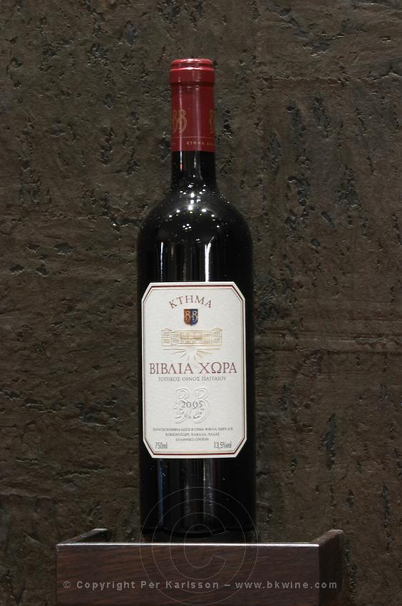 BB 2005 red. Biblia Chora Winery, Kokkinohori, Kavala, Macedonia, Greece