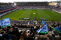 14th June 2020, Aukland, New Zealand;  General views of Blues fans during the Investec Super Rugby Aotearoa match, between the Blues and Hurricanes held at Eden Park, Auckland, New Zealand.