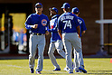 Koji Uehara (Cubs),<br /> FEBRUARY 15, 2017 - MLB : Japn's pitcher Koji Uehara (L) of the  Chicago Cubs spring training baseball camp in Mesa, Arizona. United States.<br /> (Photo by AFLO)