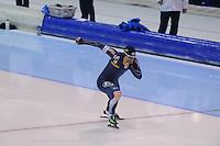 SCHAATSEN: HEERENVEEN: IJsstadion Thialf, 17-11-2012, Essent ISU World Cup, Season 2012-2013, Men 1000 meter Division B, Tae-Bum Mo (KOR), ©foto Martin de Jong