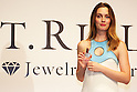 "Leighton Meester, September 25 2014, Tokyo, Japan : American singer, model and actress Leighton Meester shows to the cameras the new fragrance ""ST. Rillian"" by Stone Market during the press conference and VIP party on September 25 in Tokyo, Japan. The name of the fragrance comes from Stone/ST and Trillion, and the product will be released on Friday September 26. The perfume contains power stones and cubic zirconia inside the bottle and has variation of fragrance.  (Photo by Rodrigo Reyes Marin/AFLO)"