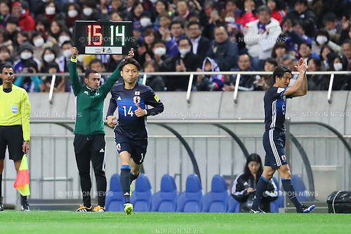 Yu Kobayashi (JPN), <br /> MARCH 24, 2016 - Football / Soccer : <br /> FIFA World Cup Russia 2018 Asian Qualifier Second Round Group E match between<br /> Japan 5-0 Afghanistan <br /> at Saitama Stadium 2002 in Saitama, Japan.<br /> (Photo by Yohei Osada/AFLO SPORT)