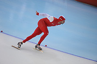 OLYMPICS: SOCHI: Adler Arena, 15-02-2014, Men's 1500m, Konrad Niedzwiedzki (POL), ©photo Martin de Jong