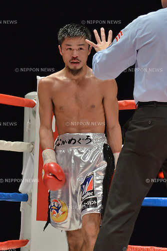 Kohei Kono (JPN),<br /> MAY 6, 2013 - Boxing :<br /> Kohei Kono of Japan stands up after being knocked down in the eighth round during the WBA super flyweight title bout at Ota-City General Gymnasium in Tokyo, Japan. (Photo by Hiroaki Yamaguchi/AFLO)