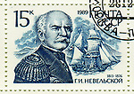 A stamp printed in USSR shows image of the Gennady Ivanovich Nevelskoy (December 5 1813 in Drakino, now in Soligalichsky Distric