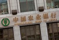 An exterior shot of the Agricultural Bank of China, Central district, Hong Kong, China, 28 April 2014.