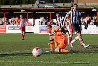 Goalkeeper James McKeown of Grimsby Town watches as his save goes out for a corner <br /> during the Sky Bet League 2 match between Accrington Stanley and Grimsby Town at the Fraser Eagle Stadium, Accrington, England on 25 March 2017. Photo by Tony  KIPAX / PRiME Media Images.