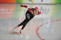 SCHAATSEN: ERFURT: Gunda Niemann Stirnemann Eishalle, 21-03-2015, ISU World Cup Final 2014/2015, Xin Zhao (CHN), ©foto Martin de Jong
