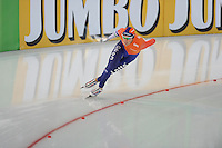 SPEED SKATING: HAMAR: Vikingskipet, 05-03-2017, ISU World Championship Allround, 1500m Men, Patrick Roest (NED), ©photo Martin de Jong