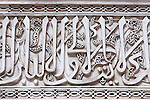 Koranic verse carved into the wall inside the medersa el-Attarine in Fès, Morocco.