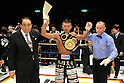 Takashi Uchiyama (JPN),..DECEMBER 31, 2011 - Boxing :..Takashi Uchiyama of Japan celebrates with his champion belt after winning the WBA super featherweight title bout at Yokohama Cultural Gymnasium in Kanagawa, Japan. (Photo by Hiroaki Yamaguchi/AFLO)
