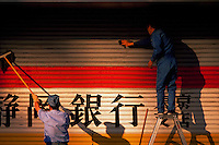 Japanese workers cleaning security door