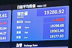An electronic stock board displays the first session of the year at the Tokyo Stock Exchange (TSE) on January 4, 2017, Tokyo Japan. The Nikkei Stock Index opened at 19,298.68, higher than the last trading day of 2016. (Photo by Rodrigo Reyes Marin/AFLO)