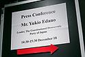 CDP leader Yukio Edano speaks at FCCJ