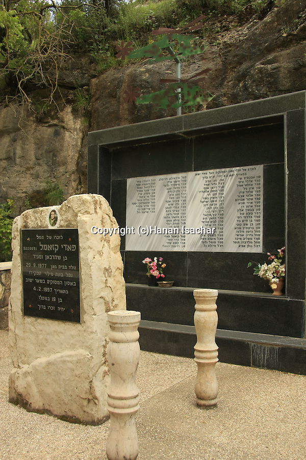 Israel, Upper Galilee. A memorial to a druze fallen soldier and his comrades by the road between the Druze villages Horpish and Beth Jan .