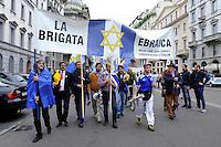 Milano, 25 Aprile 2015, Manifestazione per il 70&deg; anniversario della Liberazione dal nazifascismo. Striscione della Brigata Ebraica.<br /> Milan, April 25, 2015, Demonstration for the 70th anniversary of liberation from fascism. Banner of the Jewish Brigade.