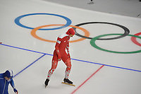 OLYMPIC GAMES: PYEONGCHANG: 19-02-2018, Gangneung Oval, Long Track, 500m Men, Piotr Michalski (POL), ©photo Martin de Jong