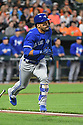 Toronto Blue Jays Devon Travis (29) during a game against the Baltimore Orioles on April 5, 2017 at Oriole Park at Camden Yards in Baltimore, MD. The Orioles beat the Blue Jays 3-1.