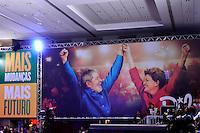 BRASÍLIA, DF, 21.06.2014 – CONVENÇÃO NACIONAL DO PT – Convenção Nacional do PT para votação dos delegados para a reeleição da presidente Dilma Rousseff, realizada no Centro de Convenções Brasil 21, em Brasília, neste sábado, 21. (Foto: Ricardo Botelho / Brazil Photo Press)