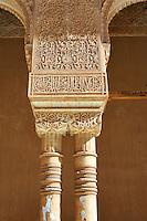 Moorish arabesque capitals & pillars of the Palacios Nazaries,  Alhambra. Granada, Andalusia, Spain.