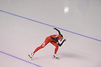 SCHAATSEN: CALGARY: Olympic Oval, 10-11-2013, Essent ISU World Cup, 1000m, Jing Yu (CHN), ©foto Martin de Jong