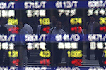 June 21, 2010 - Tokyo, Japan - An electronic stock board outside a securities firm is pictured in Tokyo, Japan, on June 21, 2010. The Nikkei 225 Stock Average rose 242.99 points, or 2.4%, to 10238.01, its highest closing level since May 18.