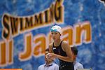 Kanako Watanabe (Musashino), AUGUST 23rd, 2010 - Swimming: All Japan Junior High School Swimming Championships Women's 100m Breaststroke in Hiroshima, Japan. (Photo by YUTAKA/AFLO SPORT) [1040]