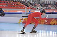 OLYMPICS: SOCHI: Adler Arena, 08-02-2014, 5000 m Men, Håvard Bøkko (NOR), ©photo Martin de Jong