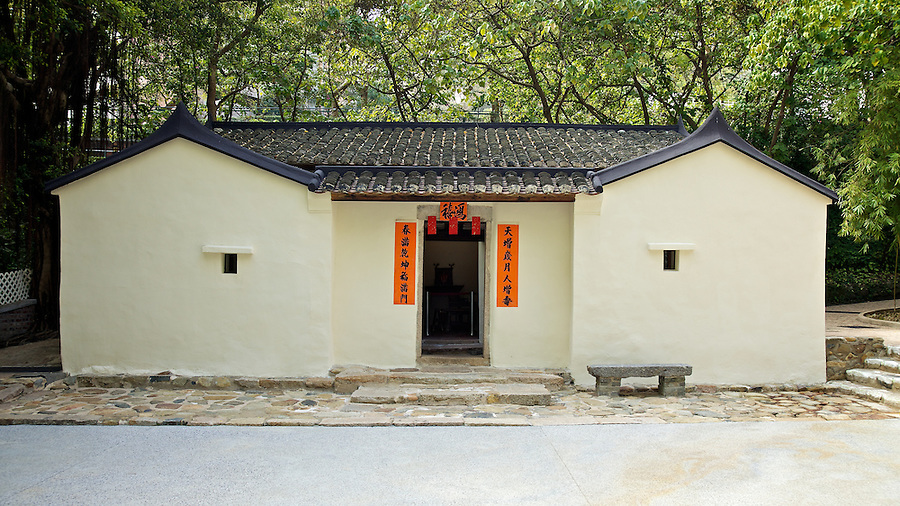 Law Uk Hakka House, Chai Wan.