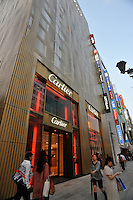 Cartier in the upmarket Ginza area of Central Tokyo, 17th September, 2008.<br /><br />PHOTO BY RICHARD JONES / SINOPIX
